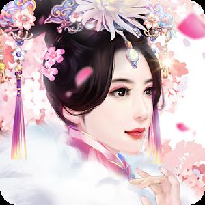 熹妃傳-第一部可以玩的宮鬥小說 For PC