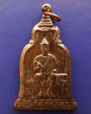 1.เหรียญพ่อขุนรามคำแหง หลัง ภปร. พ.ศ. 2510 ในหลวงเสด็จ หลวงปู่โต๊ะ ร่วมปลุกเสก