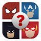Name That Superhero - Free Trivia Game