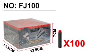 """Игровой набор серии """"Летние забавы"""", для бластера, FJ100"""