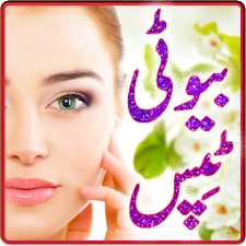 Beauty Tips Urdu and Totkay