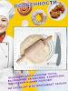 миниатюра Силиконовый рецептурный термостойкий кулинарный коврик 50*40 для раскатки и выпечки теста, нож в комплекте, Like, Kitchen, Bakery