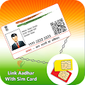 App Link Aadhar Card with SIM Card APK for Windows Phone