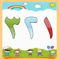 App تعليم الأرقام العربية للأطفال APK for Windows Phone
