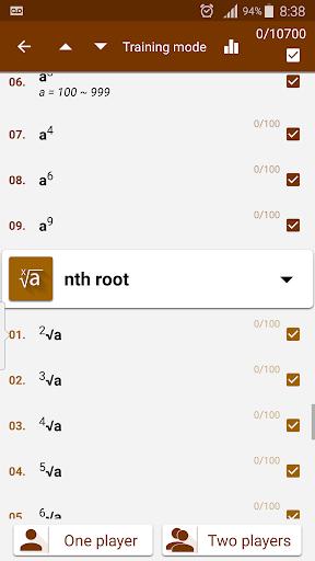 Math Tricks PRO screenshot 5