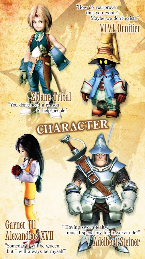 FINAL FANTASY IX for Android Screenshot 1