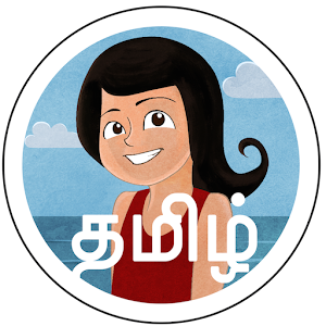 Earth Girl 2 Tamil