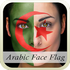Arabic Flags Face Photo