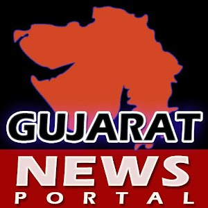News Portal Gujarat