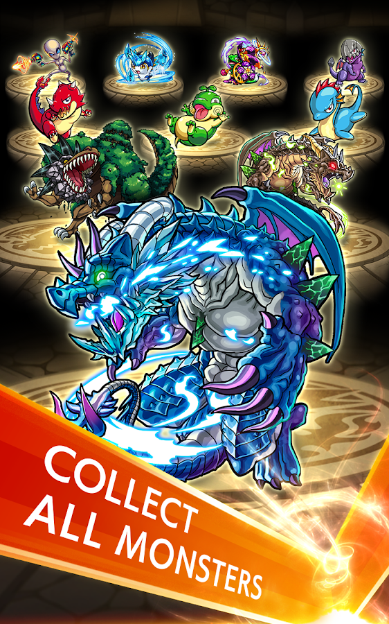 Monster Strike Screenshot 16