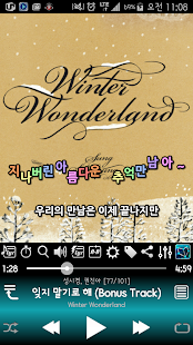App 뮤직캣 - 가사/음정/속도 뮤직플레이어 apk for kindle fire