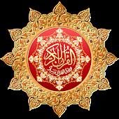 Free Download Mp3 Al Quran 30 Juz Offline APK for Samsung
