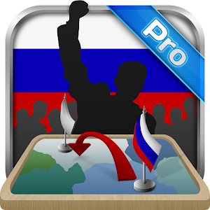 Cover art Simulator of Russia Premium