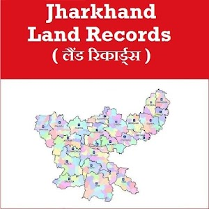 Download Online Jharkand Land Records || लैंड रिकार्ड्स for Windows Phone