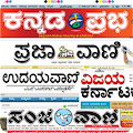App Kannada NewsPapers Online apk for kindle fire