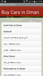 Buy Cars in Oman