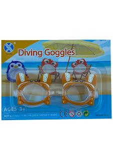 Очки для плавания, D0002/10075