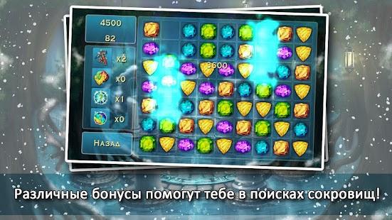 Игры логические сокровища монтесумы