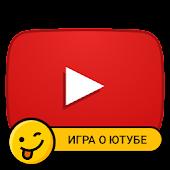 Game Симулятор видеоблогера APK for Kindle