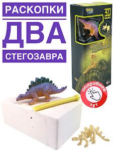 """Игровой набор серии """"Юный Археолог"""", 507B-10"""