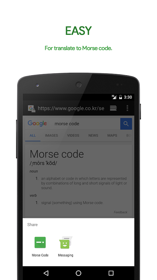 M³ Translator: Morse code Screenshot 7
