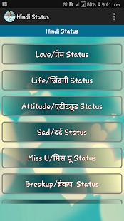 App 2017 Best Whatsapp Status apk for kindle fire