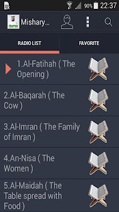 Mishary Alafasy - Audio Quran - screenshot