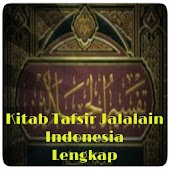 App Tafsir Jalalain Indonesia APK for Windows Phone