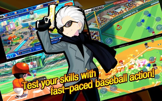 Baseball Superstars® 2013 APK screenshot thumbnail 3