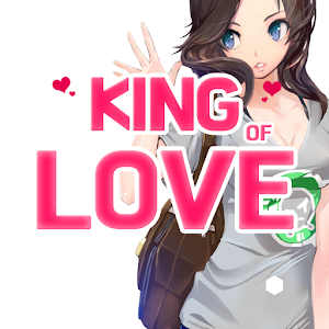 The King of Love: DATING GAMES