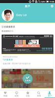 Screenshot of keewee