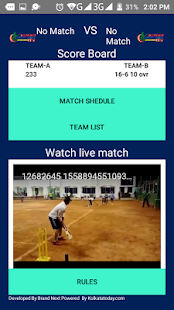 DPCL 2016 - screenshot