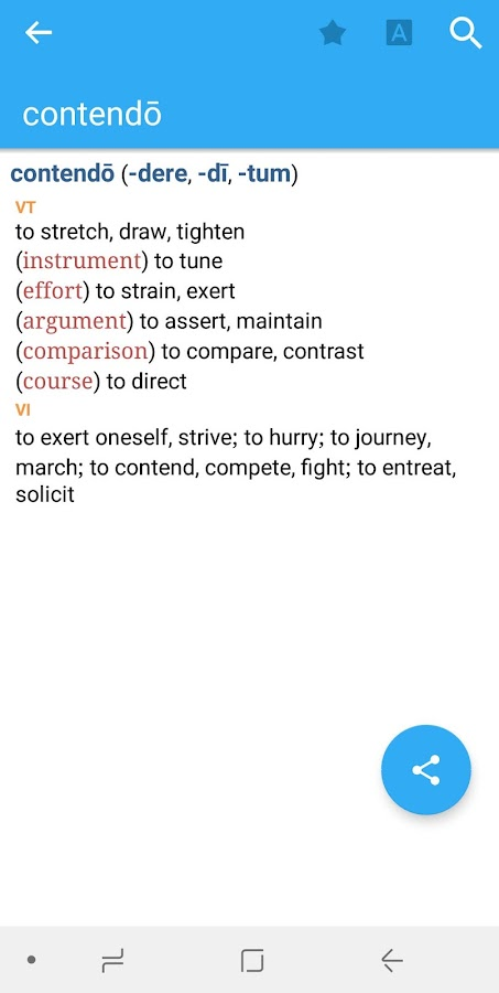 Collins Latin Dictionary Screenshot 0