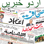 Urdu News All Leading Papers APK