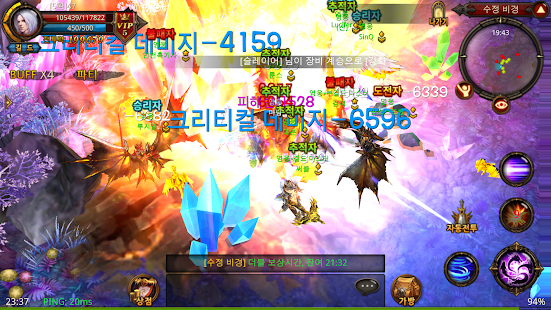 Mu origin apk screenshot