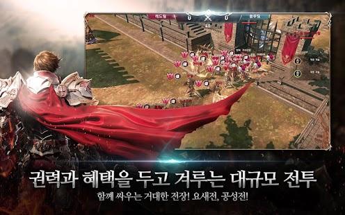 اصل و نسب II: انقلاب apk screenshot