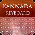 Kannada Keyboard APK for Bluestacks