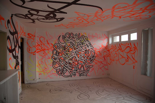 7eL Seed, has reinvented and transformed classical Arabic calligraphy and has thus established himself as one of the precursors of Calligraffiti.