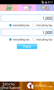 Sells tax - screenshot