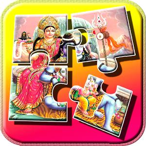 Lord Shiva jigsaw : Hindu Gods Game For PC (Windows & MAC)