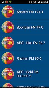 Sri Lanka Radio : Top 10 Radio - screenshot