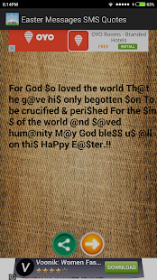 Easter Messages SMS Quotes - screenshot