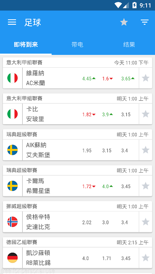 HongKong Football Odds Screenshot 7