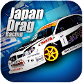 Download Japan Drag Racing 2D APK for Android Kitkat