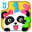Baby Panda Learns Numbers for Lollipop - Android 5.0