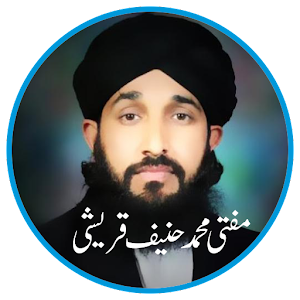 Download Mufti Hanif Qureshi Bayans for Windows Phone
