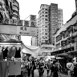 Hong Kong Street by Daniel Kong - City,  Street & Park  Street Scenes ( hongkong, black and white, shopping, street photography )