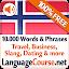 Learn Norwegian Words Free