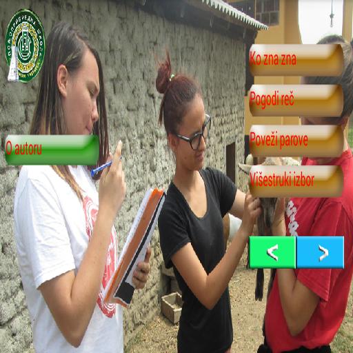 Android aplikacija veterina - priprema za maturski