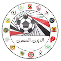App الدورى المصرى Egyptian League APK for Kindle